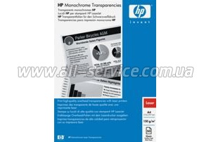 Пленка HP A4 LaserJet Monochrome Transparencies, 50л. 92296U