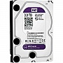 Винчестер WD SATA 3TB 6GB/S 64MB/PURPLE (WD30PURZ)