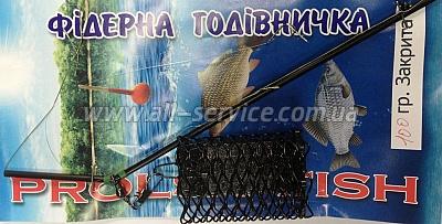 Кормушка с фидерным отводом Prolsa Fish 100гр. (33129)