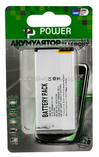 Аккумулятор PowerPlant Nokia BP-5T (Lumia 820, Arrow, Lumia 825) (DV00DV6211)