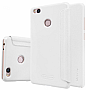 Чехол книжка Nillkin Leather case Mi 4s White SP-LC XM-M4s