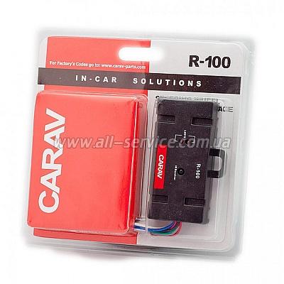 Адаптер рулевого управления магнитолойR-100 (CARAV)