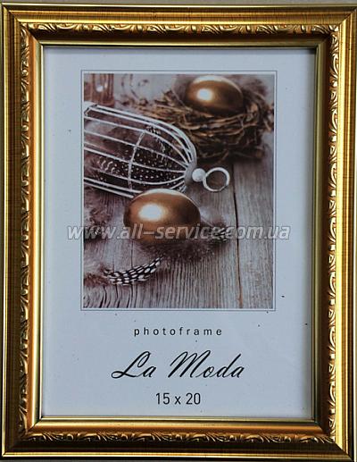 рамка LA Moda 15x20 P2015