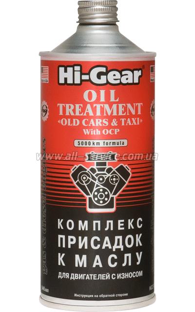 Комплекс присадок к маслу Hi-Gear HG2246