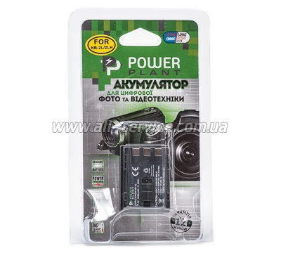 Аккумулятор PowerPlant Canon NB-2LH, NB-2L (DV00DV1059)