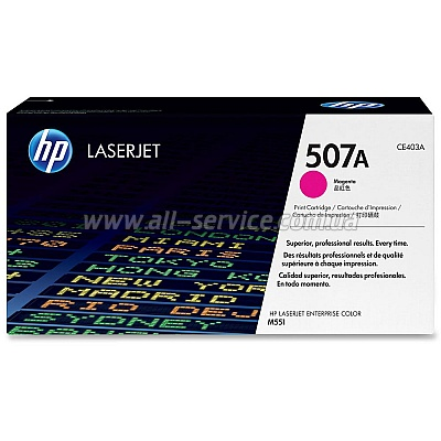Картридж HP LaserJet Enterprise 500 Color M551n/  551dn/ 551xh magenta (CE403A)