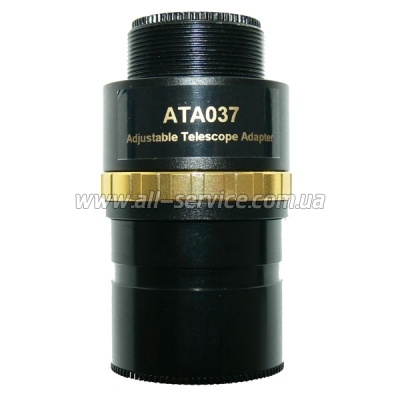 Адаптер SIGETA UCMOS ATA037