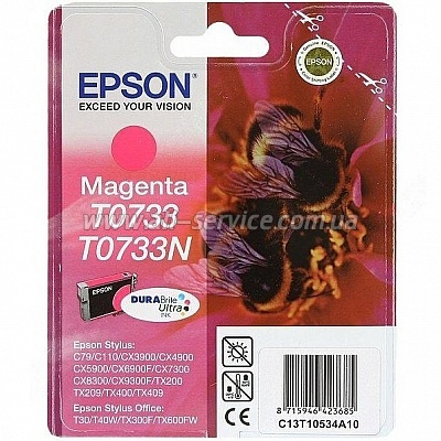 Картридж Epson StC79/ 110/ CX3900/ 4900/ 5900/ 7300/ 8300 magenta (C13T07334A/ C13T10534A10)
