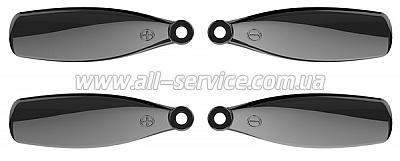 Набор пропеллеров для дрона Wingsland Wingsland S6 Propellers (6389773)