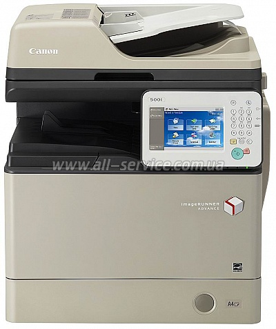 Копир Canon imageRUNNER ADVANCE 400i (6856B004)