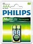 Аккумулятор PHILIPS MultiLife Ni-MH R03 (1000mAh) 2 шт. аккум. (R03B2A100/97) (цена за штуку)
