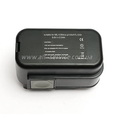 Аккумулятор PowerPlant для AEG GD-AEG-9.6 9.6V 2Ah NICD (DV00PT0022)