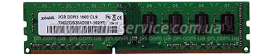 Память TakeMS 2Gb DDR31600MHz (TMS2GB364D081-169EN)