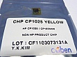 Чип HANP HP COLOR Laser Jet CP 1025 (1.2 k Yield. YELLOW) (CYBEN®) (CHPCP1025Y)