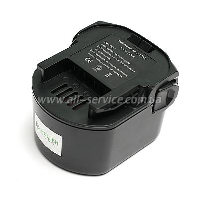 Аккумулятор PowerPlant для AEG GD-AEG-12B 12V 2Ah NICD (DV00PT0024)