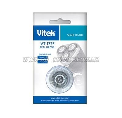 Лезвие для бритвы Vitek VT-1375 SR