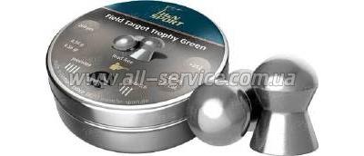 Пули H&N FT Trophy Green 300 шт/уп. 0.36 г. 4.5 мм ()