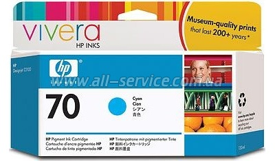 Картридж HP №70 DJ Z2100 Cyan 130ml C9452A