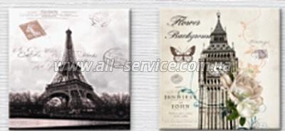 Альбом UFO 30 листов S22x32 Vintage Town