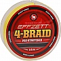 Шнур DAM Effzett 4-BRAID 125м 0,25мм 18,1кг (yellow) (3796025)