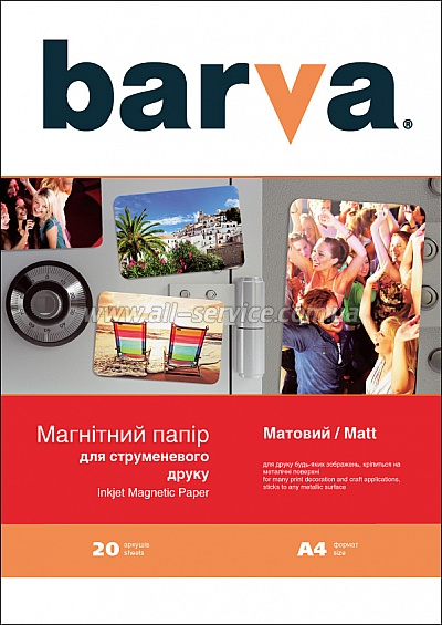 БУМАГА BARVA Матовая Magnetic (IP-MAG-MAT-145) А4 20 л